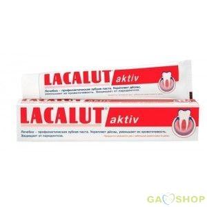 Lacalut fogkrém aktív preventív