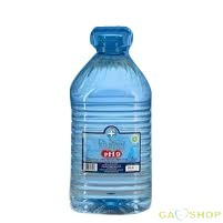 Dr.szalay lúgos ivóvíz 5000 ml